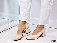 Бежевые кожаные туфли, фото 1