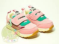 Стильные легкие кроссовки для девочки Boyang. Размер 20,21,22,23,24,25