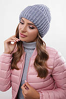 Теплая женская вязаная шапка с отворотом сталь меланж