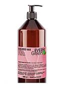 EG Colored Protettivo Conder-Кондиционер для окрашенных,обработанных волос с маслом абрикоса и томатами,1000мл