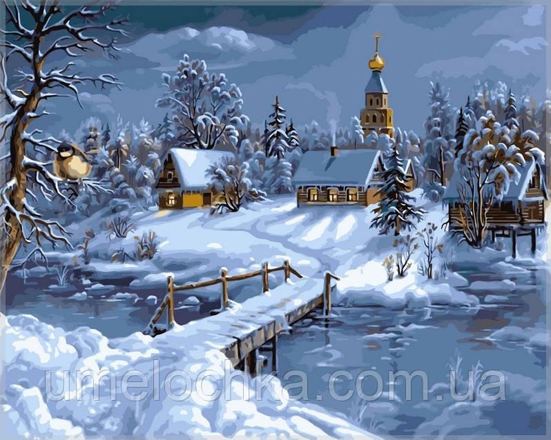 Картина по номерам на холсте Babylon Зимняя сказка
