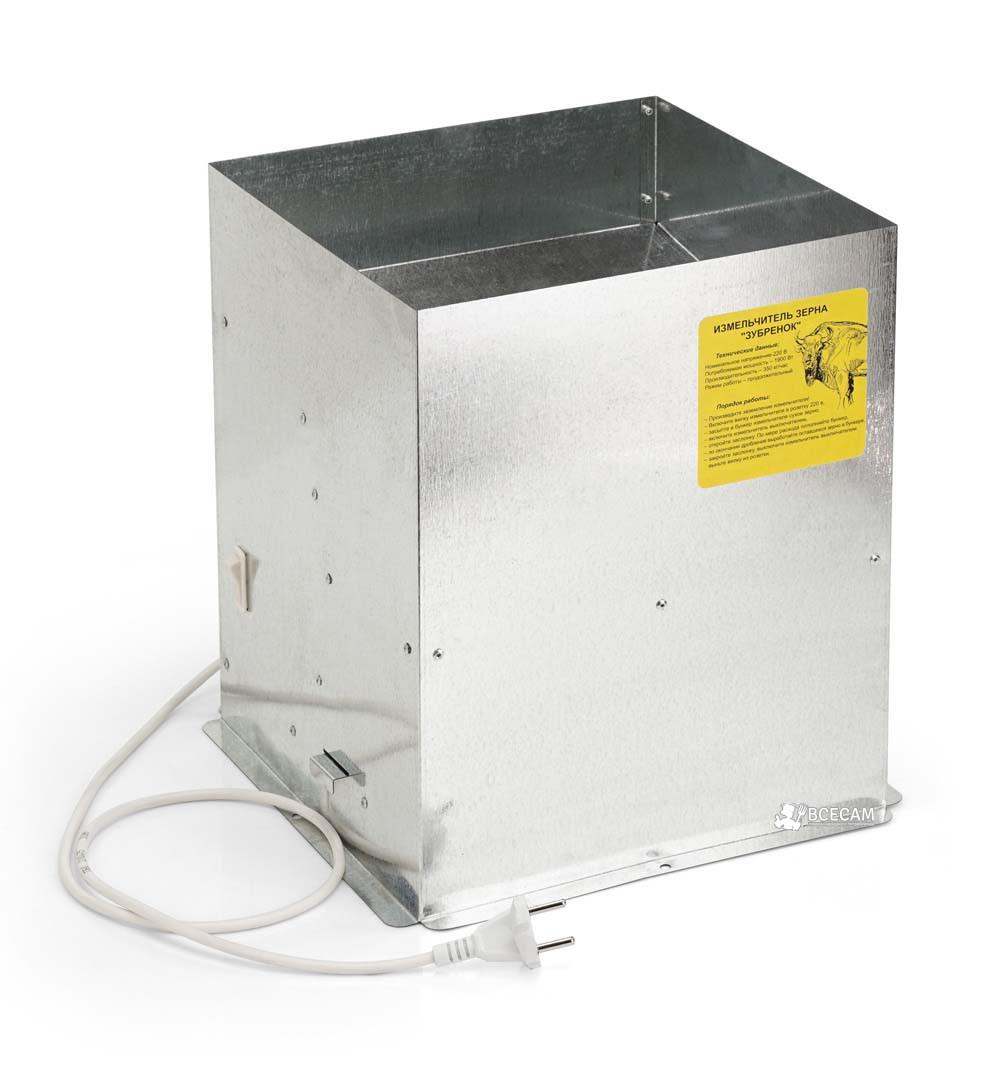 Зернодробилка (Крупорушка / Измельчитель зерна) Зубренок из оцинкованной стали (350 кг/час)