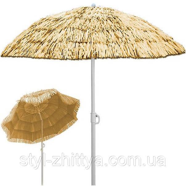 Пляжний зонт ГАВАІ 1,6м. Гавайська пляжна парасолька 160см