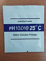 Калібрувальний розчин для ph-метри, pH 10,01( стандарт-титр ) Порошок на 250 мл, фото 1