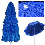 Пляжний зонт ГАВАІ 1,6м. Гавайська пляжна парасолька 160см, фото 5
