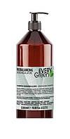 EG Seboregulytor Shampoo-Шампунь себорегулюючий з маслом макадамії,екстрактом берези,маслом лаванди, 1000 мл