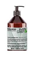 EG Seboregulytor Shampoo-Шампунь себорегулюючий з маслом макадамії,екстрактом берези,маслом лаванди, 500 мл