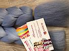 💙Канекалон однотонный, пряди цветные искуссвенных волос для кос, голубой💙, фото 2
