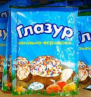 Глазурь пасхальная для пасхи кулича 70 гр Украина