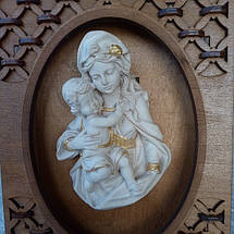 Икона Семья, фото 2