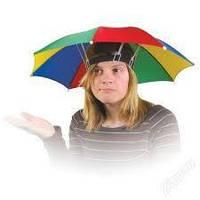 Зонт на голлову/зонт-шляпа от солнца и дождя d 55 см.
