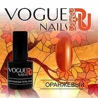 Витражный гель-лак Vogue Nails, оранжевый, 6 мл