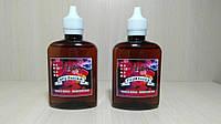 Набор жидкость / заправка для электронных сигарет 100 мл 12 мг/мл (2 шт. вкус на выбор)
