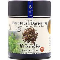 The Tao of Tea, Органический ароматный индийский черный чай, чай Дарджилинг первого сбора, 3,5 унц. (100 г)