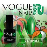 Витражный гель лак Vogue Nails, зеленый, 6 мл
