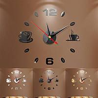 Часы настенные 3-d чашка кофе №2 черные