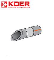 Труба армированная алюминием ППР KOER PN20 20x3,4