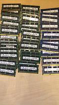 Оперативная память(ноутбук) RAM ОЗУ 8Гб., DDR3 PC3L и PC3. SODIMM Samsung Hynix Kingston Elpida Adata Crucial, фото 3