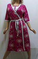 """Комплект женский халат и ночная рубашка на широкой брете хлопок, """"Большое сердце"""", размер от 48 до 52, Харьков, фото 3"""