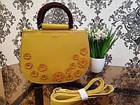 ecd86a8ad537 Женская сумка желтого цвета в Украине. Сравнить цены, купить ...