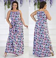Шикарное женское платье - сарафан длинное в пол  большого размера  в цветочный принт
