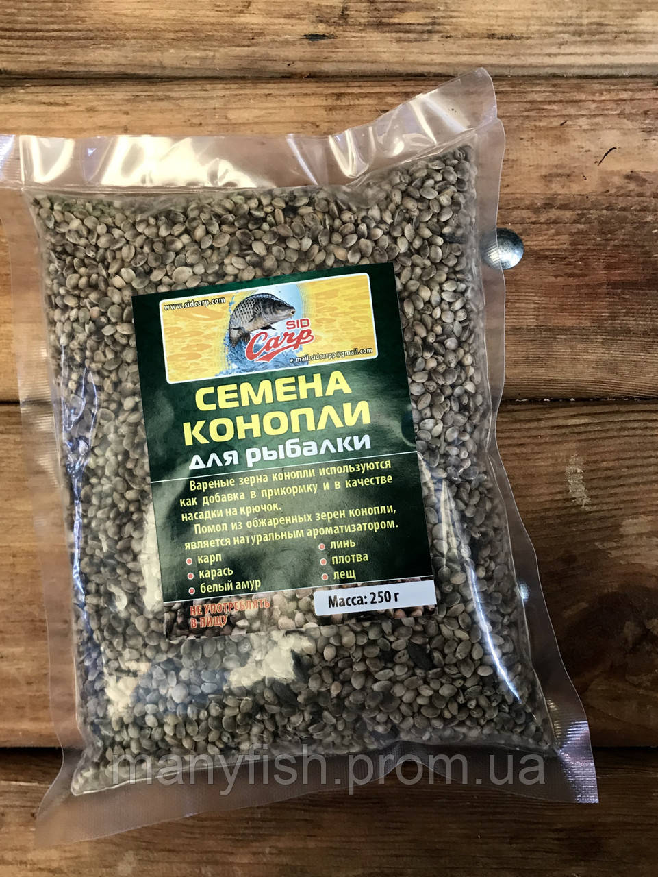 Конопли семена купить где легально марихуана смешные картинки