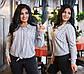 """Стильная женская рубашка в больших размерах 0364 """"Тифани Полоска Завязки"""" в расцветках, фото 2"""