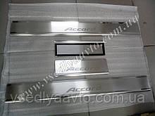 Защита порогов - накладки на пороги Honda Accord IX/Accord IX USA с 2012 г. (Premium)