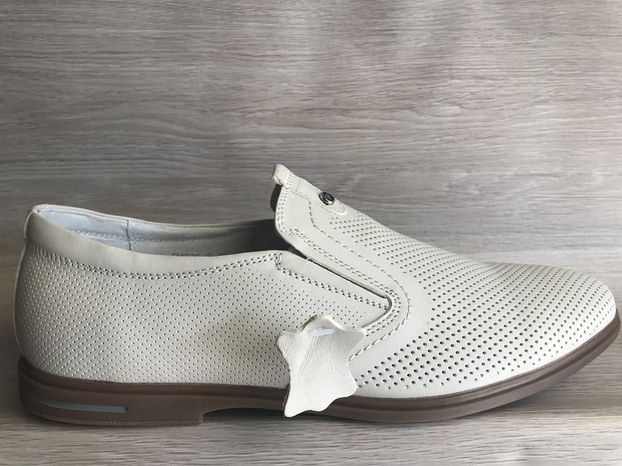 18de888b1 Мужские кожаные летние туфли, перфорация 40: продажа, цена в Днепре ...