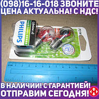 ⭐⭐⭐⭐⭐ Лампа накаливания P21W 12V 21W BA15s LongerLife EcoVision 2 штуки blister (пр-во Philips) 12498LLECOB2