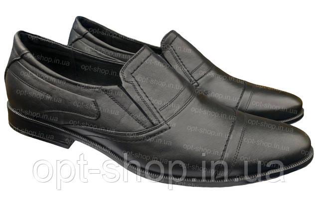 Туфли мужские классические больших размеров
