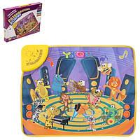 Музичний розвиваючий килимок Веселий зоопарк на батарейках, коробка 38*30*4см YQ2998