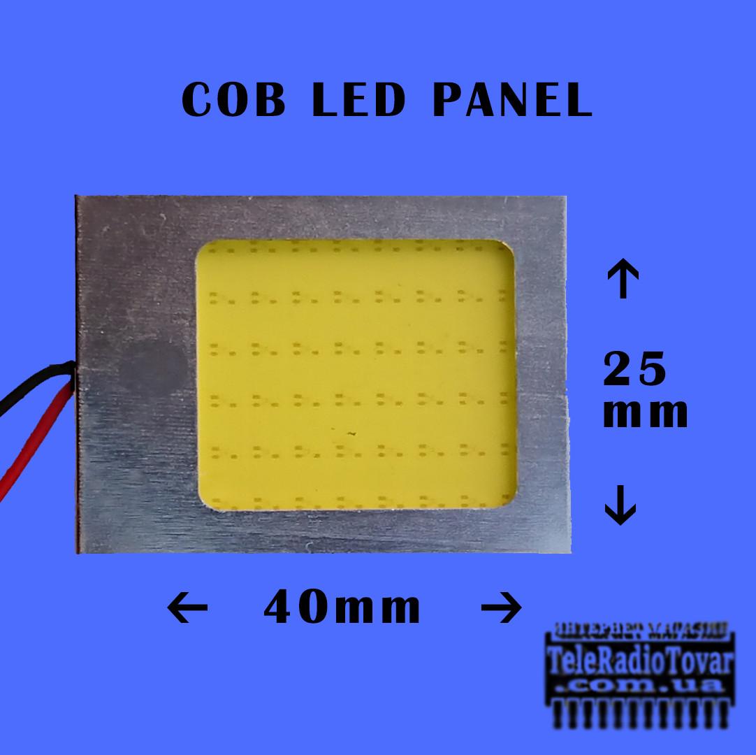 Панель для подсветки авто (25х40мм) - COB LED LIGHT