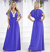 Платье женское макси  Жоржетта, фото 1