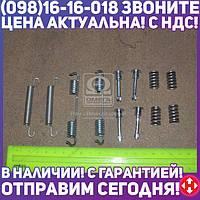 ⭐⭐⭐⭐⭐ Монтажный комплект тормозных колодок БМВ HAND BRAKE (производство  ABS) 3,З3,З4, 0708Q