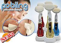 Щетка-массажер для лица Pobling Sonic Pore Cleanser Color!Акция