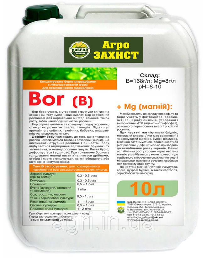 БОР + МАГНИЙ «ДОБРЫЙ ХОЗЯИН» , 10л