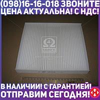⭐⭐⭐⭐⭐ Фильтр салона GAZELLE NEXT (А21R23.8119200) (пр-во WIX-FILTERS)