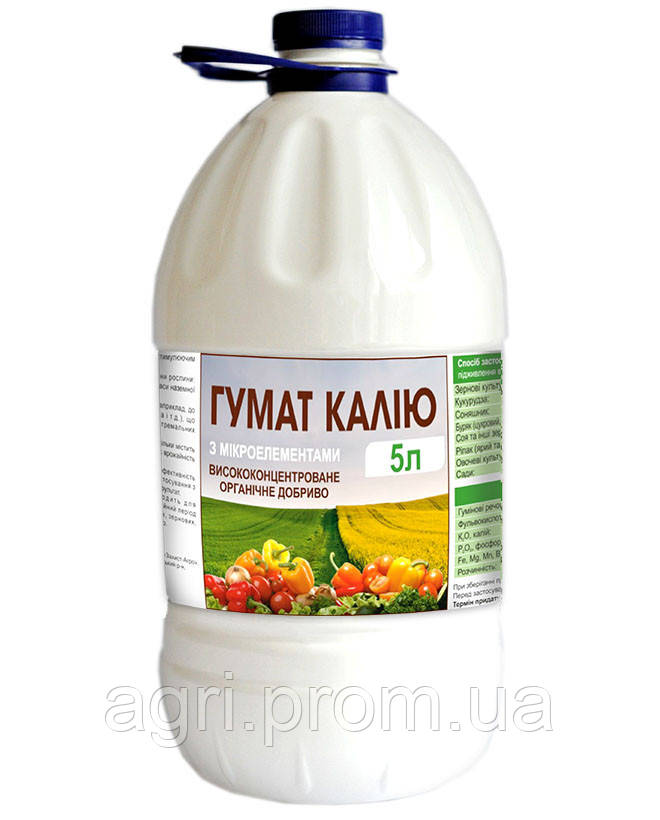 ГУМАТ КАЛИЯ, 5л