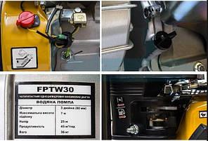 Бензиновая мотопомпа Forte FORTE FPTW30 78м3/ч, фото 3
