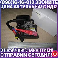 ⭐⭐⭐⭐⭐ Ксенон блок розжига AMP AC 12V (slim)