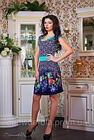 Платье 0778, фото 1