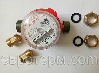 Счетчик для горячей воды Бетар СГВ -1.5