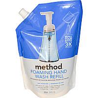 Method, Жидкость для мытья рук, морские минералы, 28 жидких унций (828 мл)