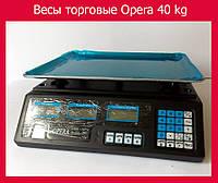 Весы торговые Opera 40 kg!Акция