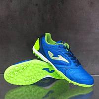 Обувь для футбола (сороконожки) Joma  Dribling  904