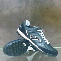 Обувь для футбола (сороконожки) Joma  TOP FLEX - 301 PT, фото 1