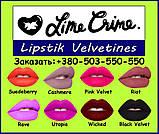Limecrime Lipstick Velvetines Black Velvet - Blackest Black, фото 2
