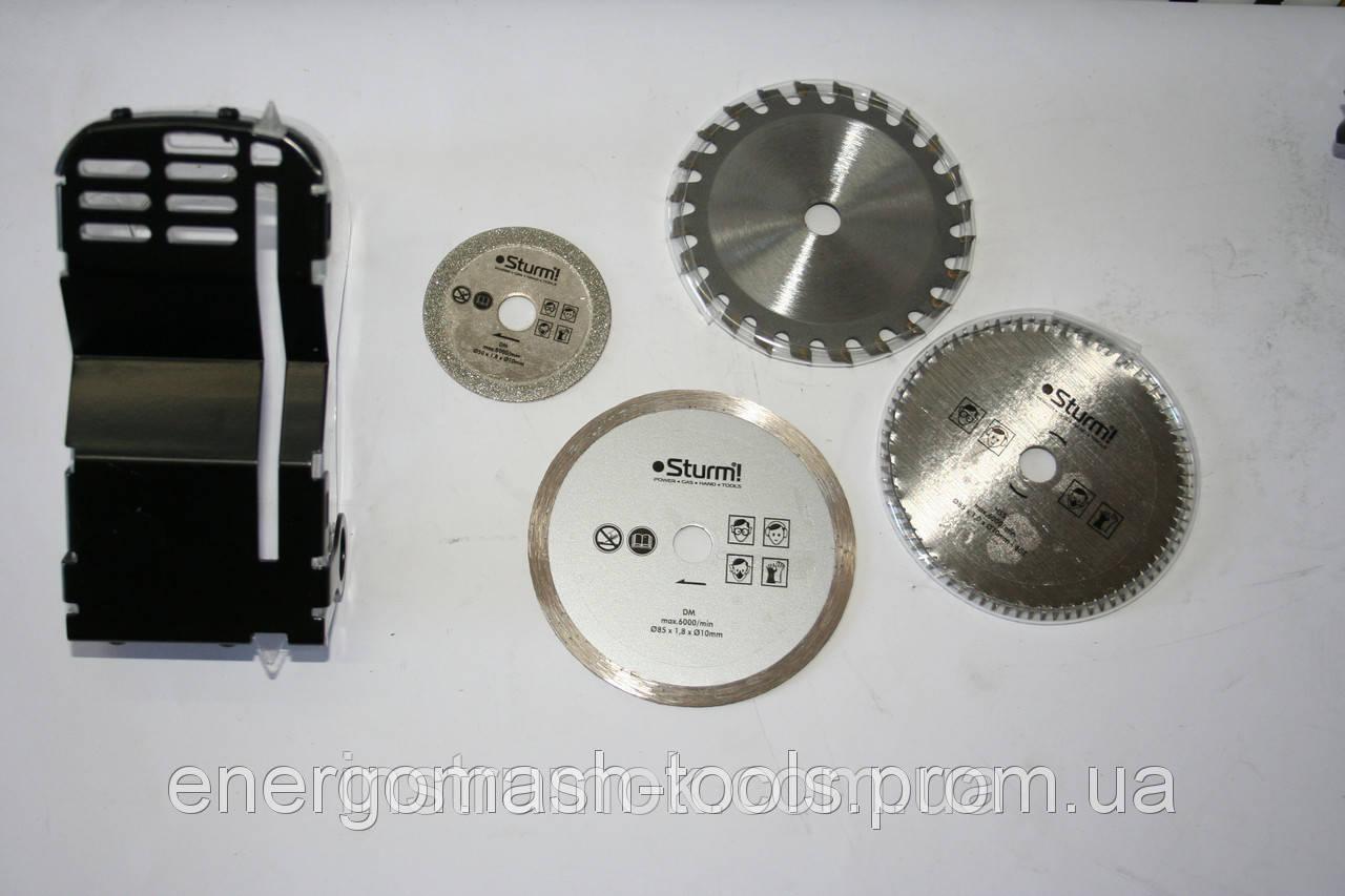 Диски для роторайзера (набор 4 шт) CS 5045 MS