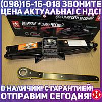 ⭐⭐⭐⭐⭐ Домкрат механический 1т. 100/350мм. трещетка